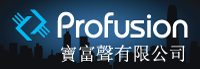 Profusion Hong Kong